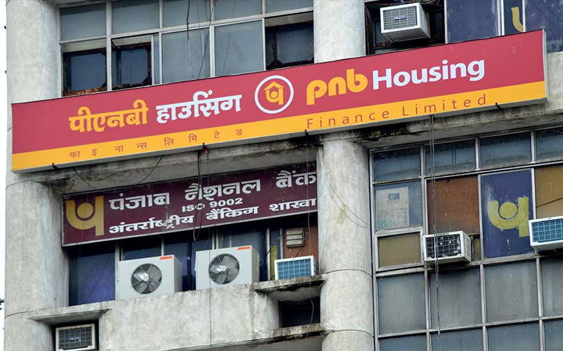 PNB, Carlyle shelve plan to sell stake in PNB Housing Fin; Nykaa may raise funds