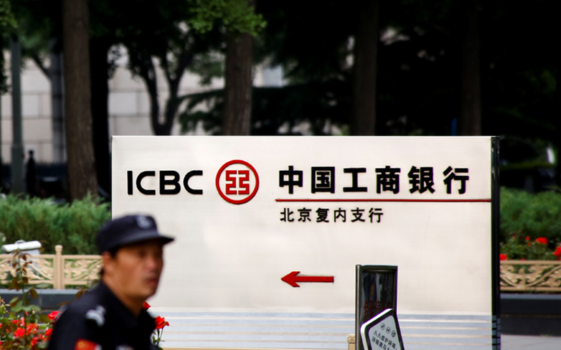 China's ICBC Bank sets up $200-mn fund to invest in small Indian businesses