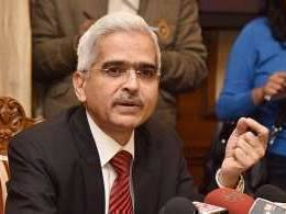 Pro-demonetisation bureaucrat Shaktikanta Das appointed RBI governor