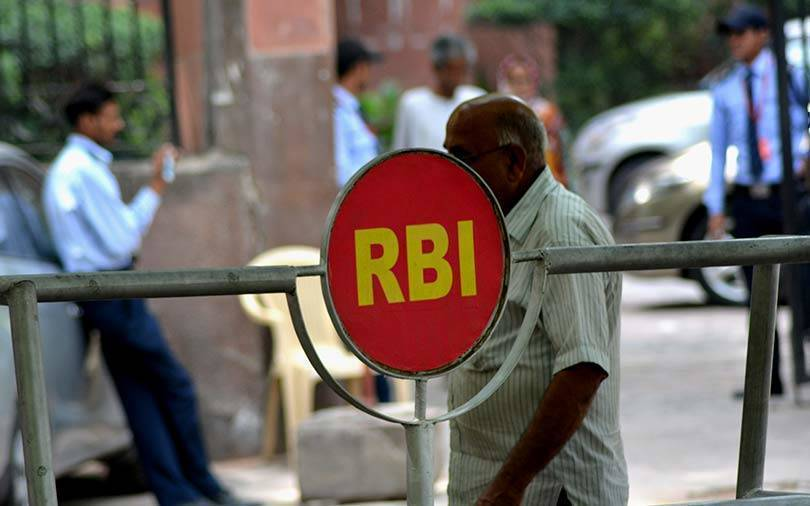 RBI's monetary policy committee unanimously votes to keep rates on hold