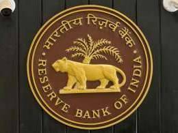 RBI\'s three-year repo auction sees hefty demand
