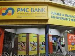 Mumbai court jails former MD of PMC Bank as fraud probe deepens