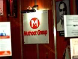 Muthoot Finance to acquire IDBI Mutual Fund
